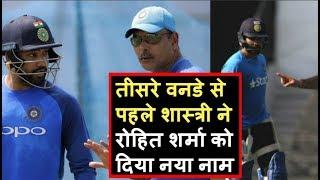 Ravi Shastri Turns Presenter to Interview Rohit