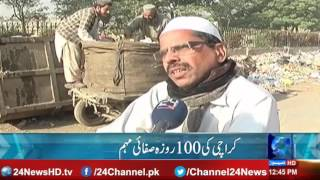 100 day cleaning expedition of Karachi