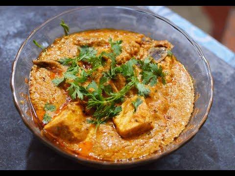 Shahi Paneer Recipe -शाही पनीर रेस्टोरेंट स्टाइल-Shahi Paneer Recipe in Hindi-Easy Paneer Recipe