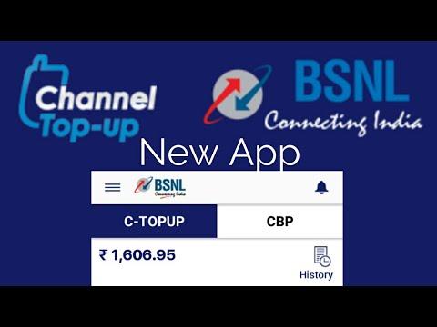 BSNL C-TOPUP App kya hai | Channel TopUp
