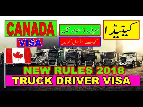 How To Get Canada Truck Driver Work Permit in urdu 2018 BY PREMIER VISA CONSULTANCY
