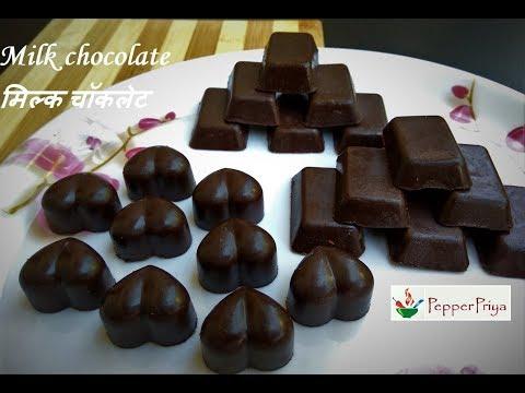 Milk Chocolate | Chocolate using Cocoa powder | homemade chocolate
