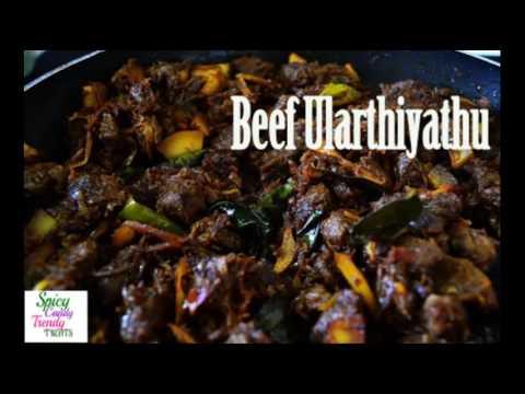 Beef Ularthiyath Recipe   Kerala Special Beef Fry Video