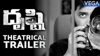 Drusti Movie Theatrical Trailer | Latest Telugu Movie Trailers 2018