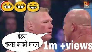 madlipz funny videos punjabi download