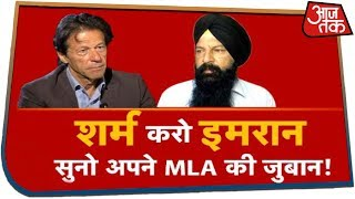शर्म करो Imran, सुनो अपने MLA की ज़ुबान! देखिए Halla Bol Anjana Om Kashyap के साथ