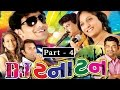 Gujarati Dj Mix Songs Dj Tana Tan Part 4 Nonstop Gujarati Ga