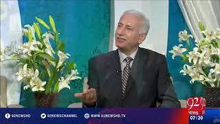 Subh E Noor - 10-04-2016 - 92NewsHD