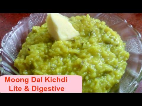 Moong Dal Chawal Ki Khichdi मूंग दाल चावल की खीचडी  How To Cook Digestive Khichdi by Niku's Kitchen