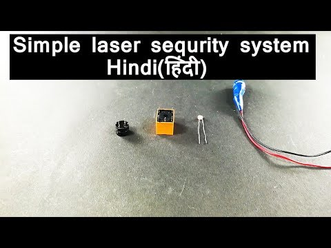 How to make simple laser alarm system using relay at home (Hindi/urdu)