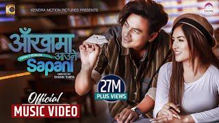 Sunita Thegim-Aankha Ma Aaune Sapani Official MV (Female Version) ft.Paul Shah \u0026 Malika Mahat |