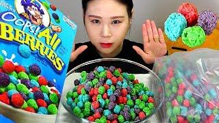캡틴 크런치 시리얼 Cap'N Crunch's Oops All Berries Cereal 먹방 Mukbang Eating Sound