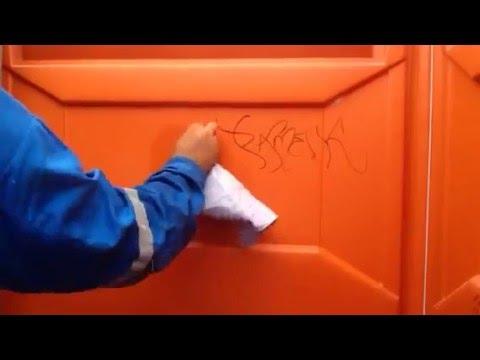 Remove it ALL Urban Cleaner - Remove Permanent Marker Graffiti fast