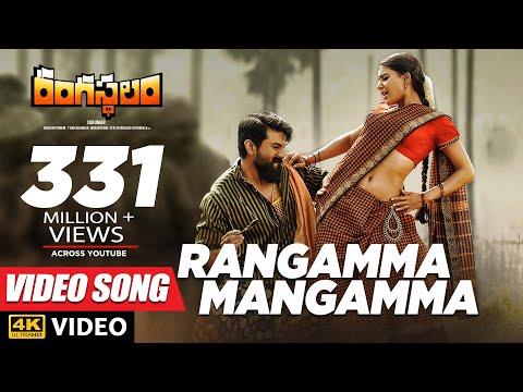 Xxx Mp4 Rangamma Mangamma Full Video Song Rangasthalam Video Songs Ram Charan Samantha 3gp Sex