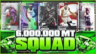 I Used The Most Expensive Squad In Unlimited!! 6,000,000 Mt Squad Gameplay! Nba 2k19 Myteam
