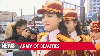 North Korean cheering squad to make first outdoor appearance at women