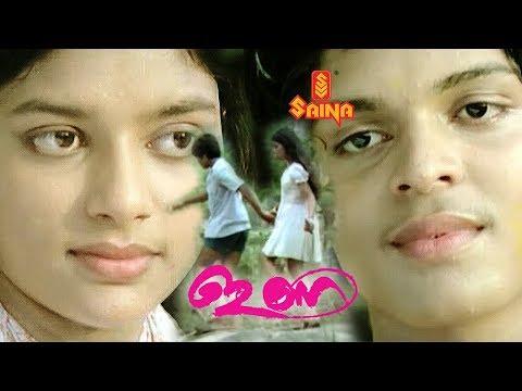 Xxx Mp4 39 Ina 39 Malayalam Full Movie Master Raghu Devi 3gp Sex