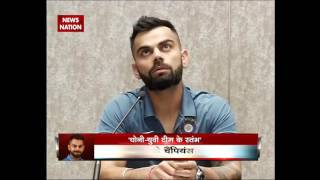 Stadium: MS Dhoni and Yuvraj Singh are two big pillars of Team India, says Virat Kohli