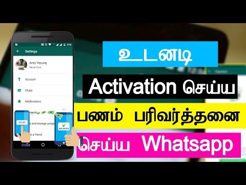 whatsapp Payment Manual Activation Instant | TTG