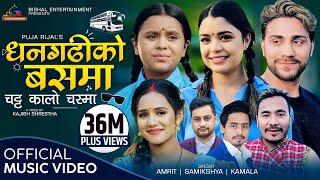 Dhangadhi Ko Bus Ma | Samikshya Adhikari | Amrit Sapkota | Kamala Ghimire Ft Aayushma | Govinda Song