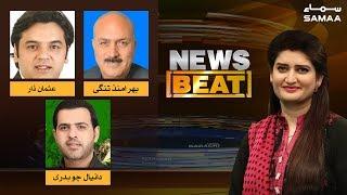 Dehshatgard  ka Lafz Sirf Musalmano ke liye Kyun | News Beat | Paras Jahanzeb | 15 Mar 2019