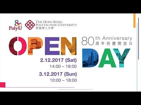 【PolyU 80th Anniversary Open Day 理大八十周年校慶開放日】Fun Activities 精彩活動