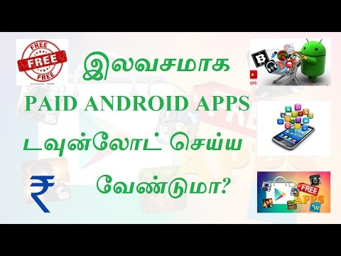 How to Get Paid Apps for Free on Android