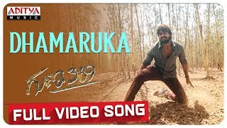 Dhamaruka Full Video Song    Guna 369 Songs    Karthikeya, Anagha    Chaitan Bharadwaj
