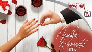 Arabic Romantic Hits - أجمل الأغاني الرومانسية