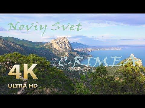 Demerdzhi  Amazing Crimea  Nature relaxation film 4К UHD