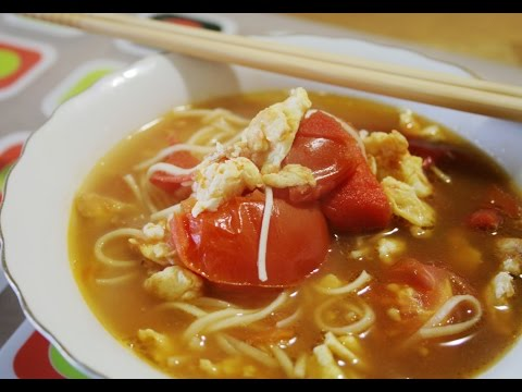 How to Make Tomatoes and Eggs Noodle Soup