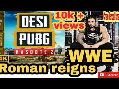 desi pubg hd video song download