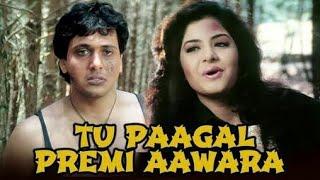 Tu Pagal  Premi Aware || Full Video Love Song || Govinda || Divya Bharti