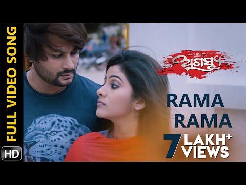 Xxx Mp4 Rama Rama Full Video Song HD Agastya Odia Movie Anubhav Mohanty Jhilik Bhattacharjee 3gp Sex
