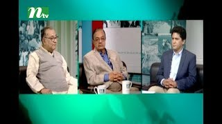 Ei Somoy | Episode 2399 | Talk Show | News & Current Affairs