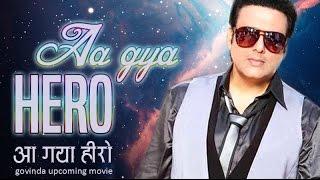 Aa gaya hero Govinda upcoming movie