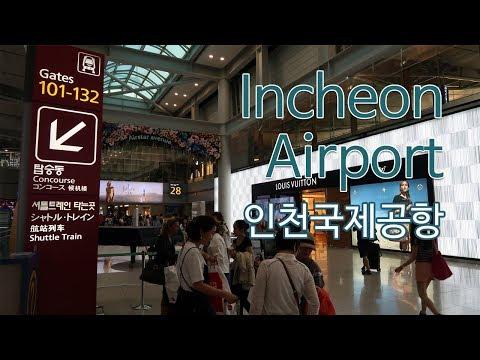 Seoul Incheon Int'l Airport Tour - Passenger terminal(1F/3F/4F), Boarding Gate, Shuttle Train