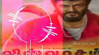 # Dj Tamil Remix # , ADCHITHOOKU SONG REMIX , # Viswasam Movie Hit Song #