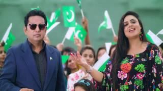 I Love My Pakistan|By Abdul Rauf |Featuring Emaan Fatima| 2017
