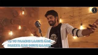 Kasol Ka Maal (Lyrical Video)   Masoom Sharma, Sahil Sandy   New Haryanvi Songs Haryanavi 2018