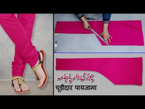 Xxx Mp4 Churidar Pajama Cutting And Stitching Easy Tutorial For Beginners 3gp Sex