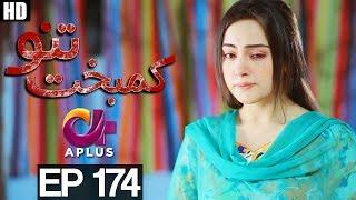 Kambakht Tanno - Episode 174 | A Plus ᴴᴰ Drama | Shabbir Jaan, Tanvir Jamal, Sadaf Ashaan