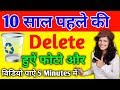 How To Recover Deleted Files On Any Android Device Recover Videos Photos And Any Documents mp3