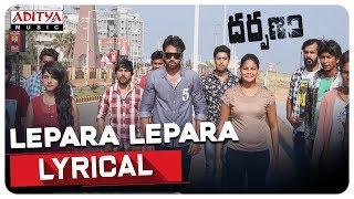 Lepara Lepara Lyrical    Darpanam Songs    Tanishq Reddy, Alexius Macleod,Subhangi Pant