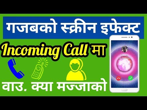 Mobile Screen Light For Your Incoming Calls II Change Your Call Screen Background [In Nepali]