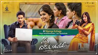 Nannu Dochukunduvate - Jukebox  (Telugu) | Sudheer Babu | B. Ajaneesh Loknath, RS Naidu