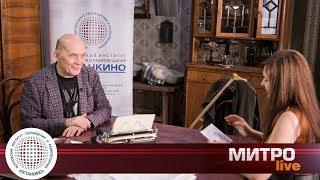 Эксклюзивное интервью Александра Филиппенко, Народного артиста РФ, корреспонденту «МИТРО Live»