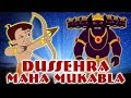 Download  Chhota Bheem - Dusshera Maha Mukabla in Dholakpur MP3,3GP,MP4