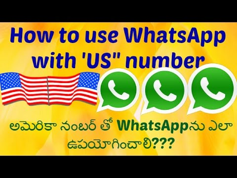 How to use WhatsApp without phone number ! Free US Number ! Telugu