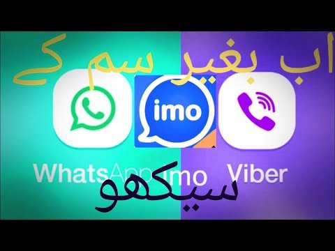 How to make whatsapp imo viber without phone number